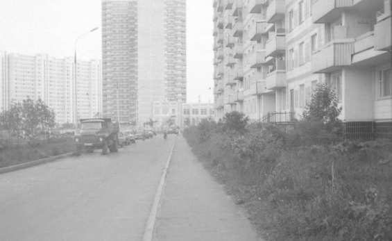 Ул Крылатские Холмы Москва в мае месяце 1991 года