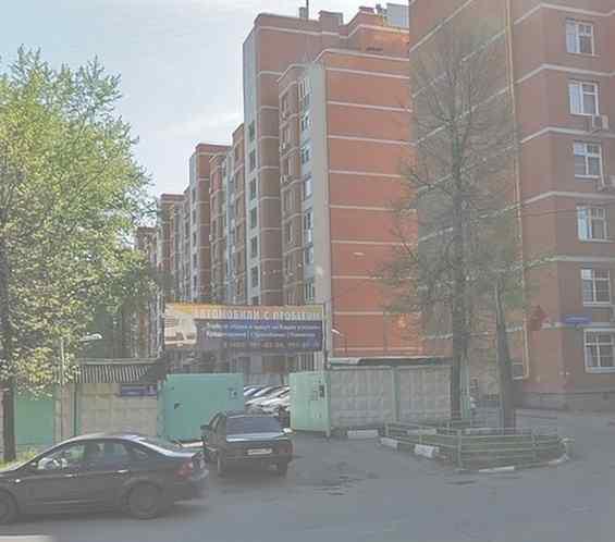 Большая Филевская улица дом №16 кор. 1