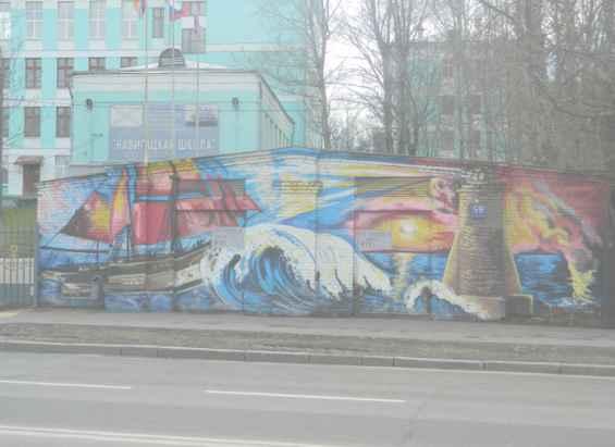 Москва Кастанаевская ул Навигационная школ