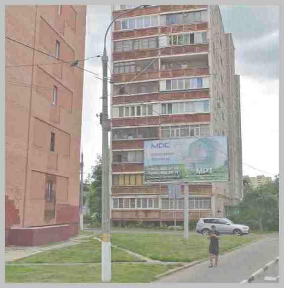 Москва Кутузовский проезд дом № 19