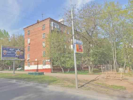 Москва ул Кубинка дом № 4