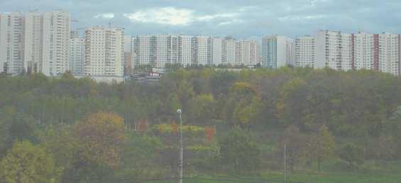 Тропаревский парк. Высотные дома