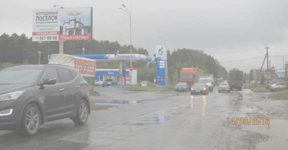Москва улица Промышленный проезд