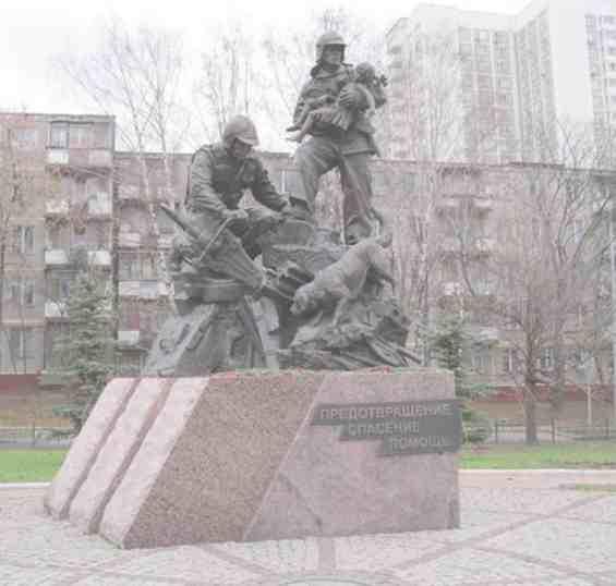 Москва Кременчугская ул. Памятник МЧС