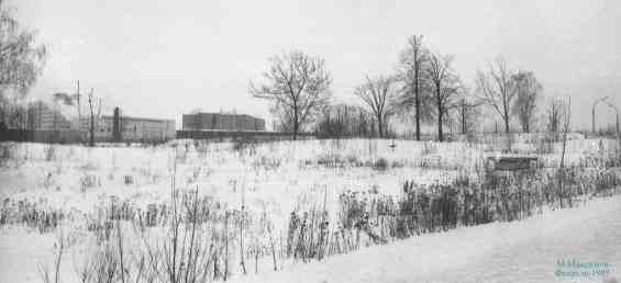 Москва 3 Черепковская ул февраль 1993 года
