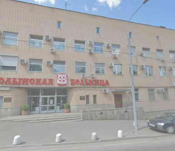 Больница на Староволынской улице