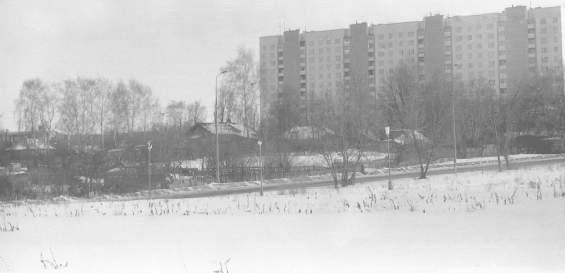 Ул Василия Ботылева февраль 1993 года